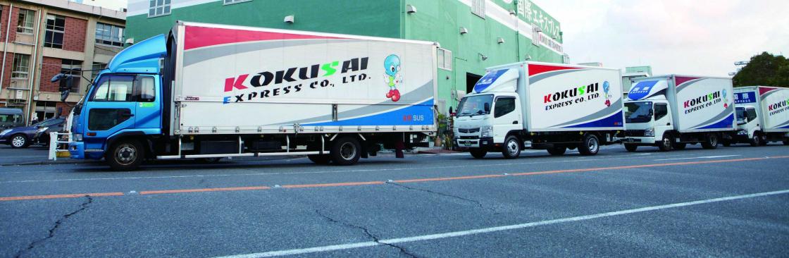 Kokusai Express Moving Cover Image